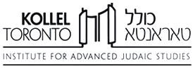 Kollel Toronto Logo