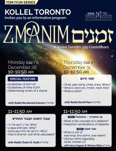 zemanim-flyerb_4